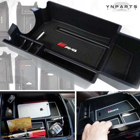 [무료배송] 자동차 콘솔트레이