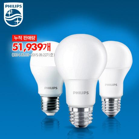 [한정수량] 필립스 LED전구 26종