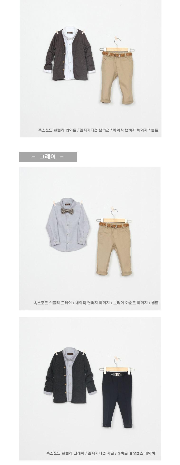 [남아의류] 더남방스토리 아동정장 - 상세정보