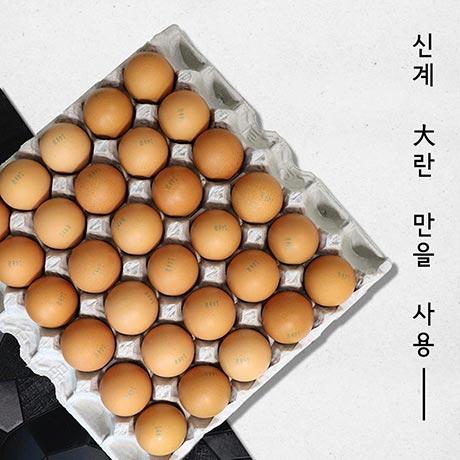 [원더쿠폰]구운계란(대란)30구 무배