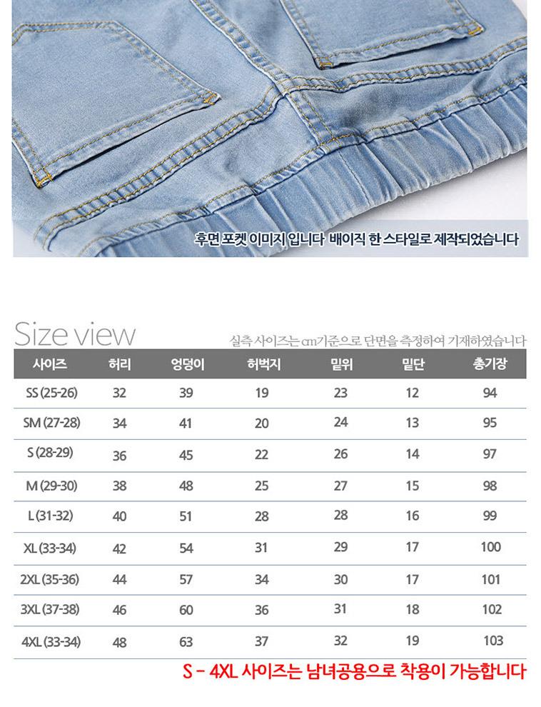 [97무배] 헤이글 신상 밴딩팬츠 - 상세정보