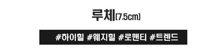 [마이컬러] 블랙 웨지힐 슬리퍼 - 상세정보