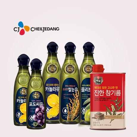 [무료배송] CJ카놀라유900ml3병+증정