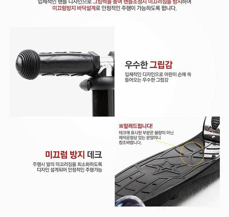 [무료배송] 에이스몰 킥보드+사은품 - 상세정보