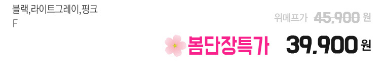 [무료배송] 자켓/원피스/블라우스 外 - 상세정보