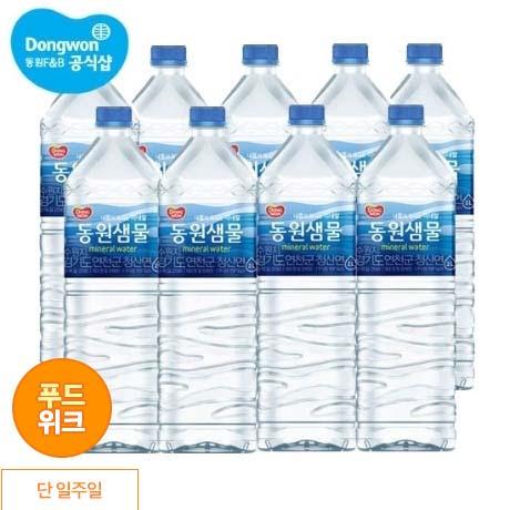 [푸드위크] 동원샘물 생수 2L 36팩