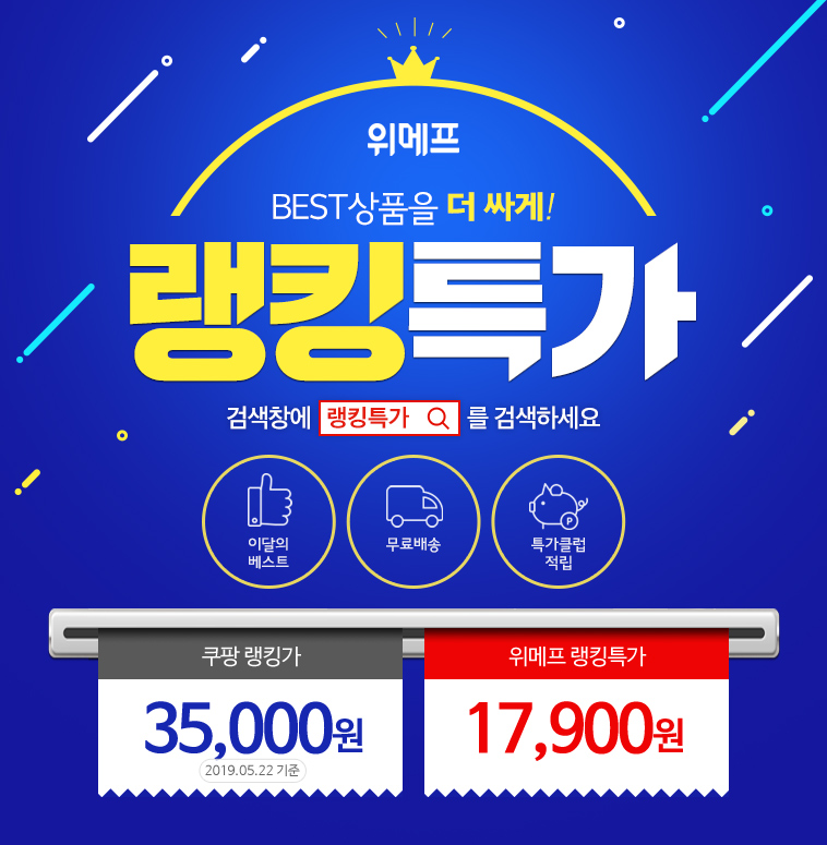 19a72ea63b5 [랭킹특가] GNC 멀티비타민 외 20종 - 상세정보 ...