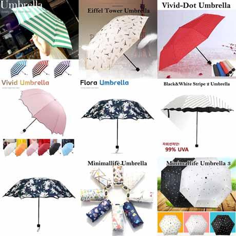 [원더쿠폰] UV차단 양우산/우산/양산