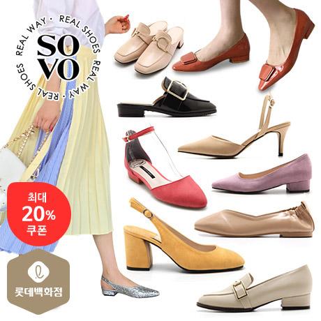 [롯데] 소보제화 BEST 102종! +20%