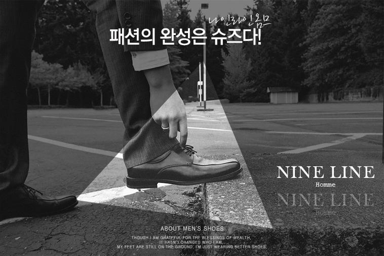 [마이컬러] 브라운 롤링끈 남성로퍼 - 상세정보