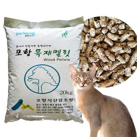 고양이모래/포항목재펠릿/펠렛