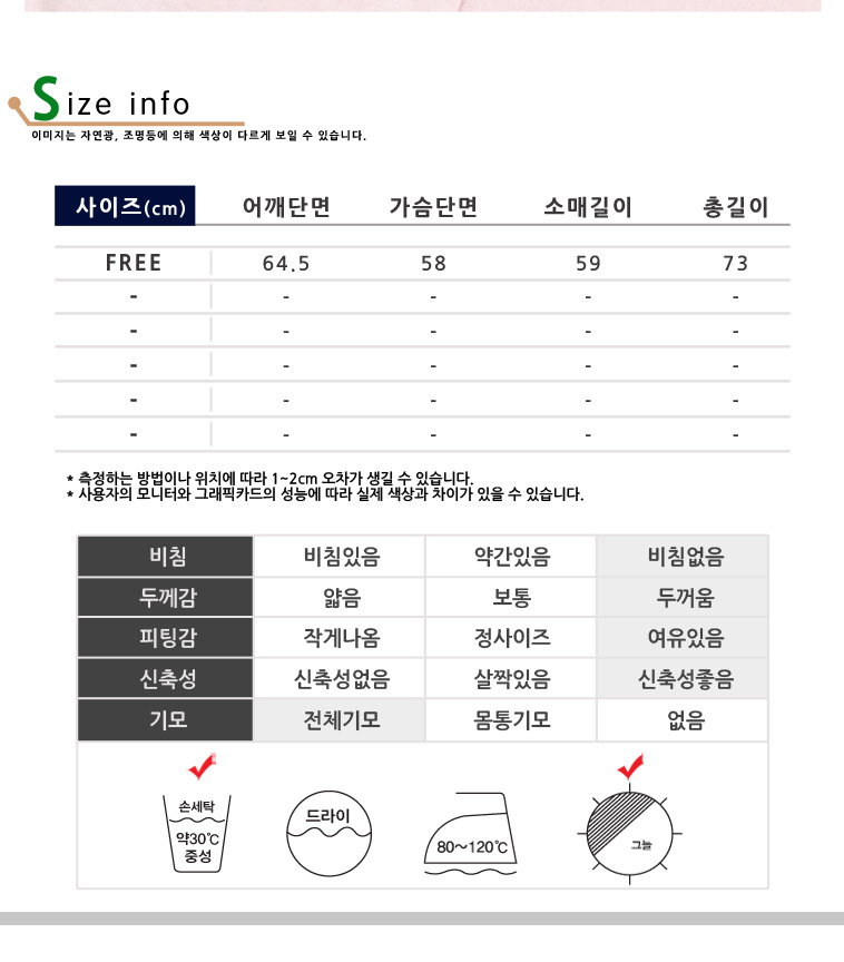 [투데이특가] 남녀공용 후드티 모음 - 상세정보
