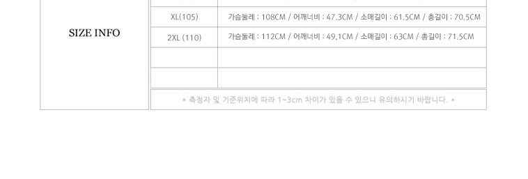 [마이사이즈] 남성 105 MA-1 점퍼 - 상세정보