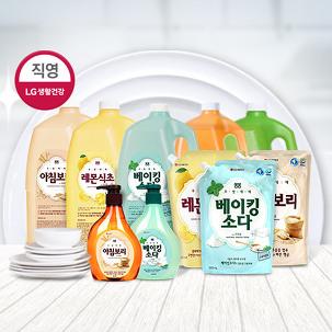 [스타쿠폰] LG 퐁퐁 주방세제
