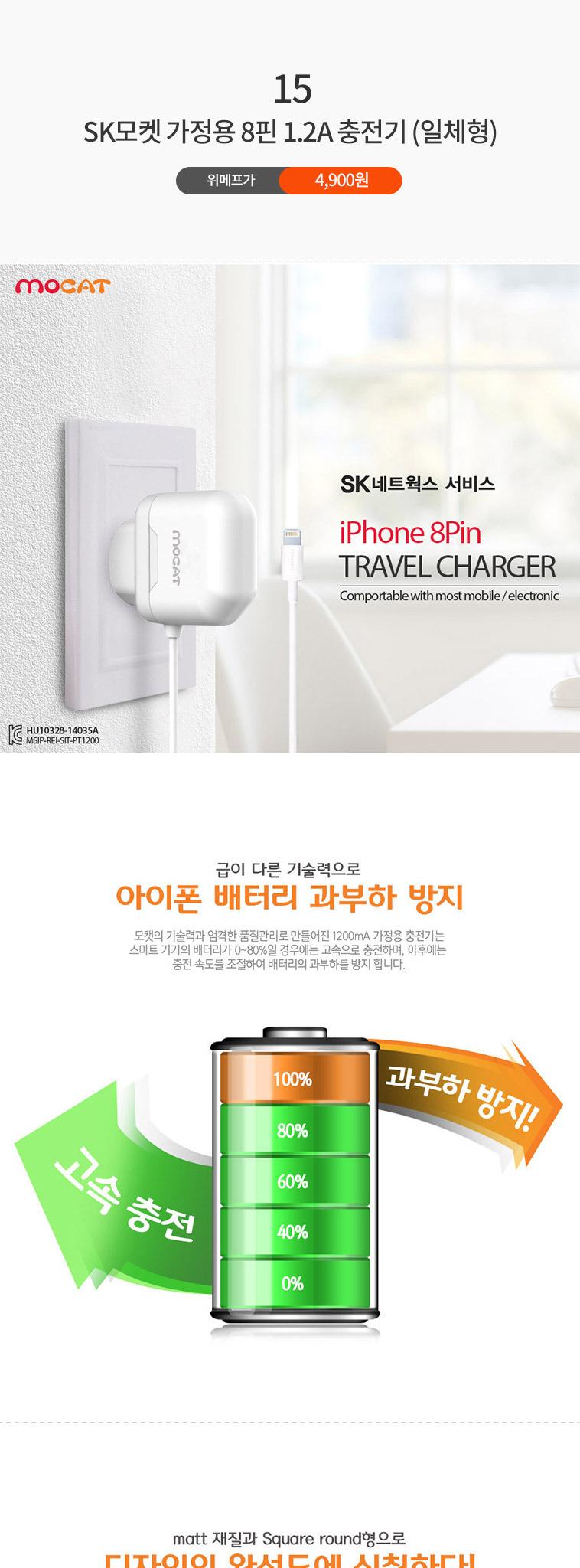 [무료배송] 샤오미 10000mAh 2세대 - 상세정보