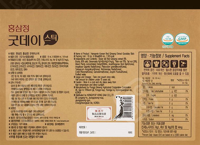 [무료배송] 한삼인 굿데이스틱 60포 - 상세정보
