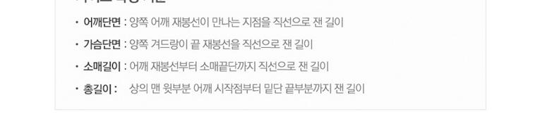[명예의전당] 기모롱티/원피스 특가 - 상세정보