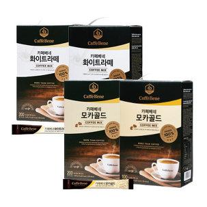 [원더배송] 카페베네 커피 100/200입