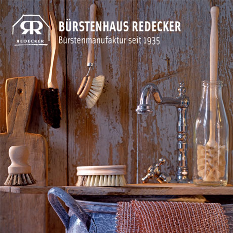독일 레데커 정품 주방 브러쉬 모음