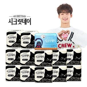 [무료배송] 시크릿데이센스라이너X15
