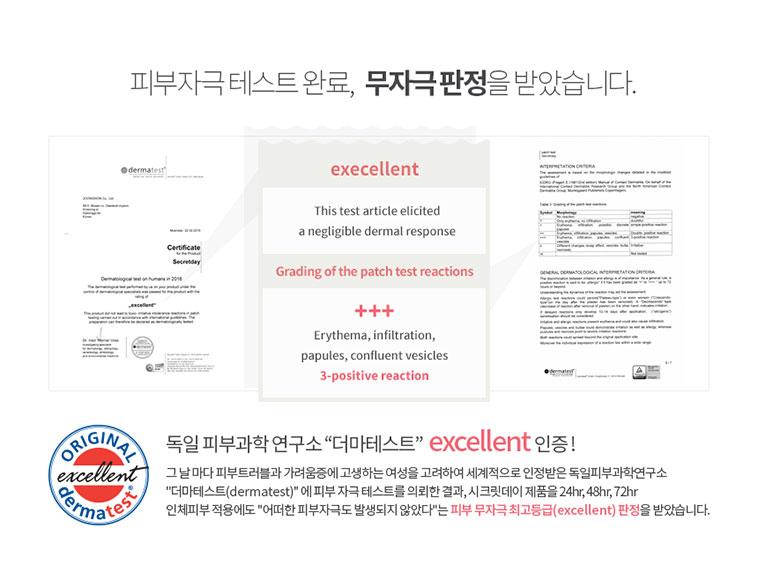 [무료배송] 시크릿데이센스라이너X15 - 상세정보