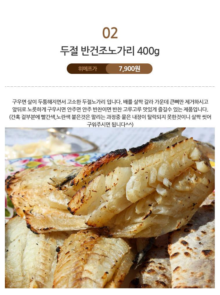 [명예의전당] 손질 물오징어大 5마리 - 상세정보