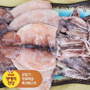 [명예의전당] 손질 물오징어大 5마리