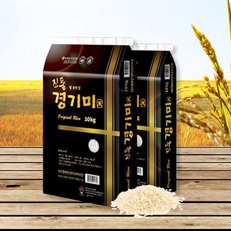 [밥맛보장] 진품 경기미 쌀10kg 20kg