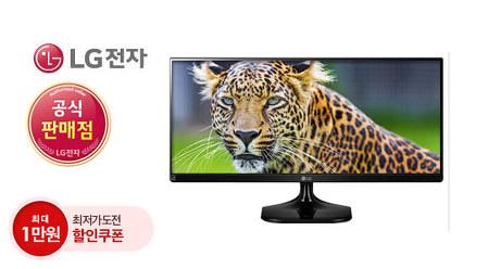 [스타쿠폰] LG 29UM58 와이드모니터