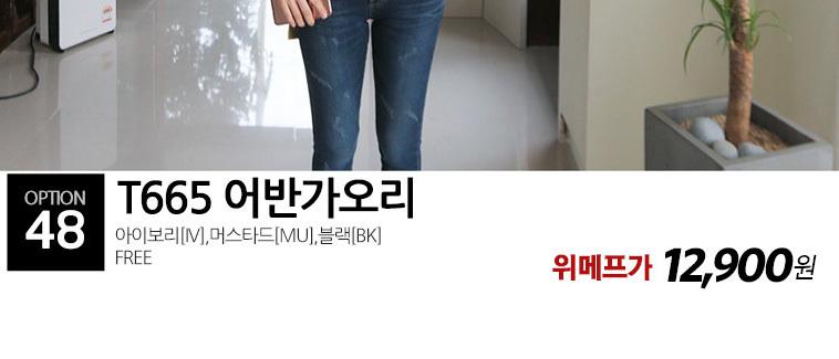[무료배송] 원피스/가디건/롱티셔츠 - 상세정보
