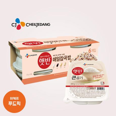 햇반 잡곡밥 24입+쿠폰