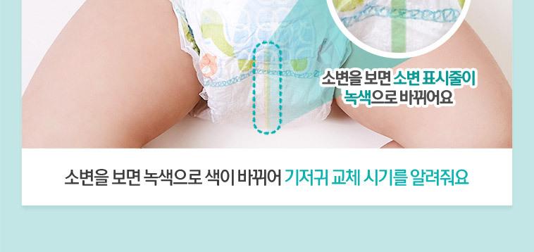 [팸퍼스] new 스와들러 기저귀 - 상세정보