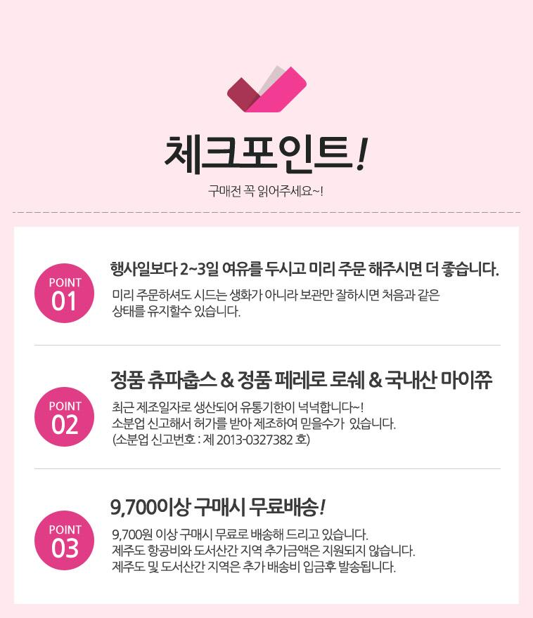 핸드메이드 비누꽃 & 사탕부케 모음 - 상세정보