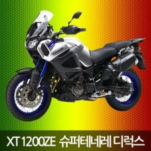 야마하 슈퍼 테네레 신형 XT1200ZE
