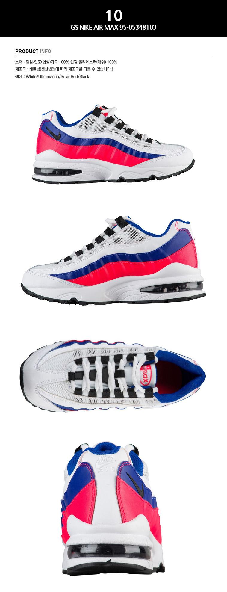 q7981100 cheap nike shoes online