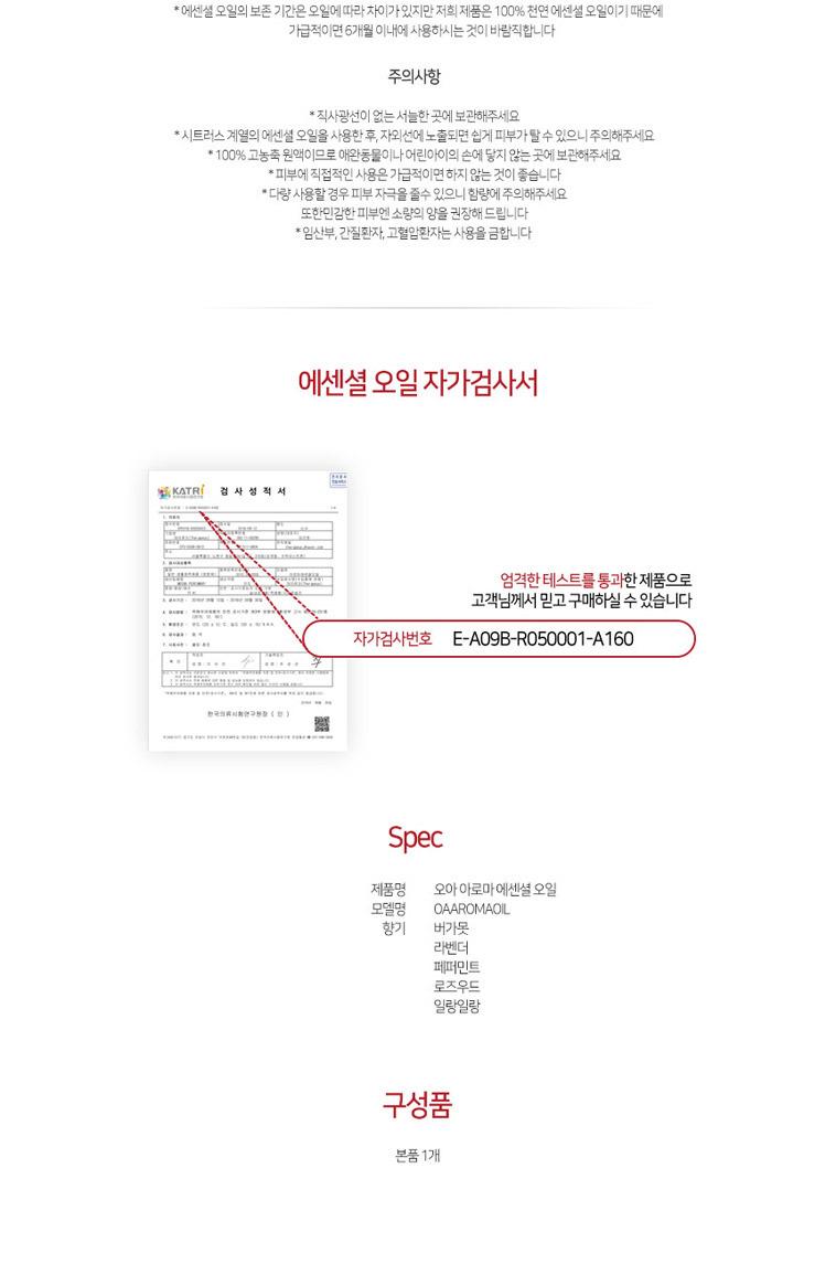 [시즌오프] 오아 큐브팟 가습기 - 상세정보