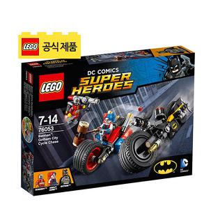레고 76053 사이클 추격전