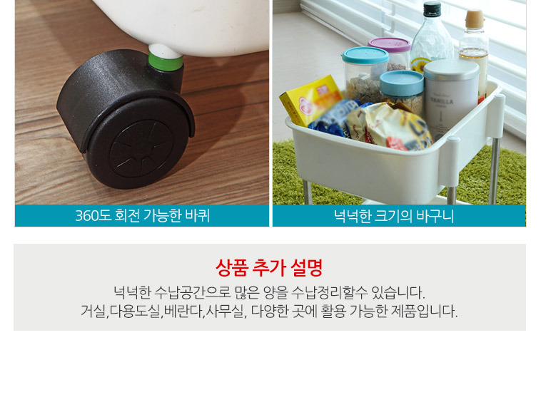 [주간특가] 이동식 3단 수납정리함 - 상세정보