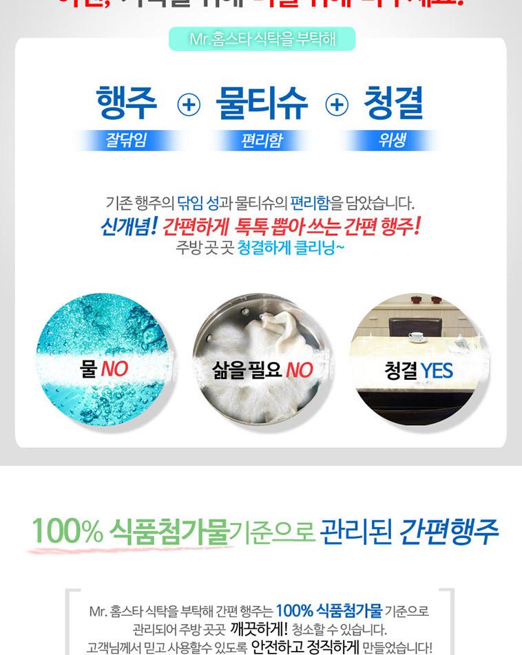 LG 홈스타 욕실&주방 세정제 - 상세정보