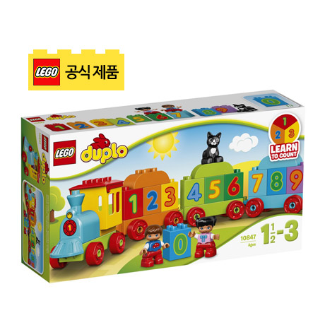 [원더배송] 레고 10847 기차놀이