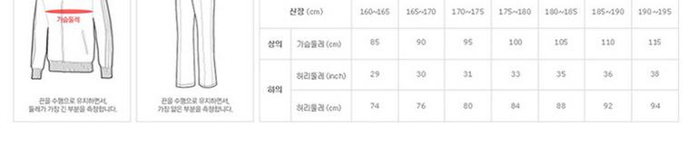 [무료배송] 아디다스,나이키,푸마 - 상세정보