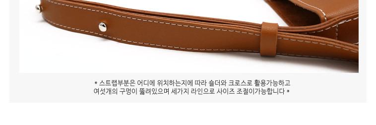[무료배송] 신상백! 데이트에 데려가 - 상세정보