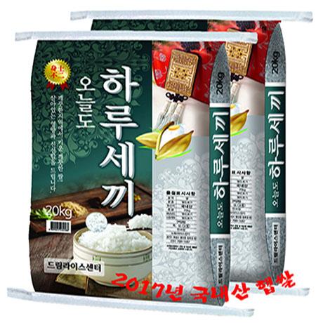 하루세끼쌀 신동진 쌀20kg 단일품종!