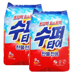 수퍼타이 세제 리필9kgx2개