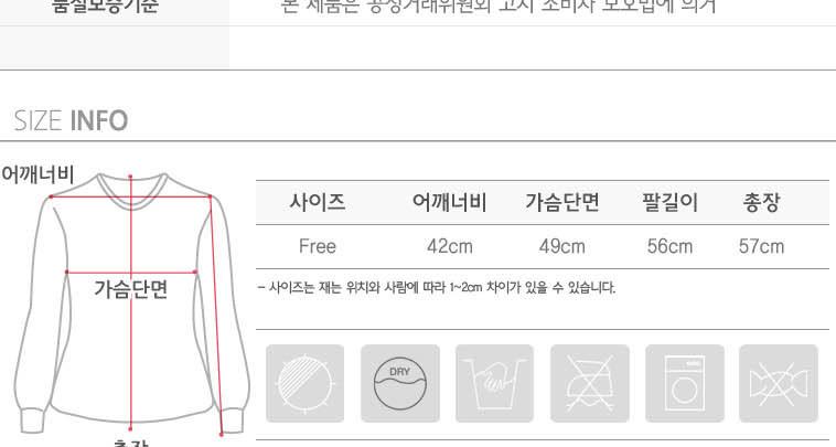 [무료배송] 두번 다신 없을 핵특가! - 상세정보