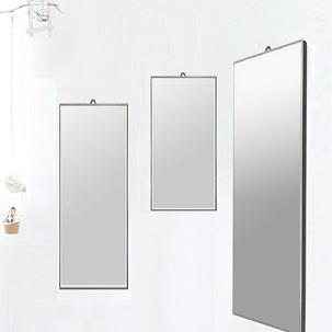 [SM거울] 모던 벽거울/전신거울 대형