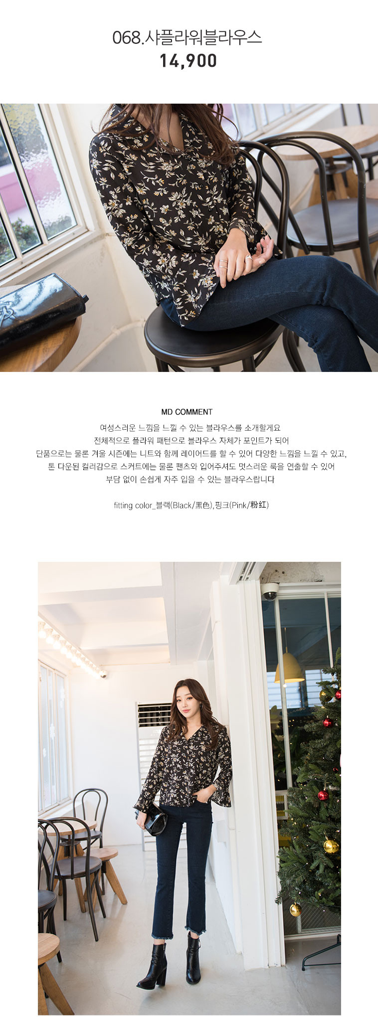 [무료배송] 라라엘 봄신상 원피스 - 상세정보