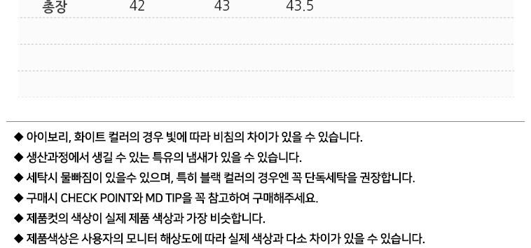 [무료배송] 마티네 투피스가 7,900원 - 상세정보