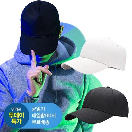 [투데이특가] 남여 대두 빅볼캡 모자