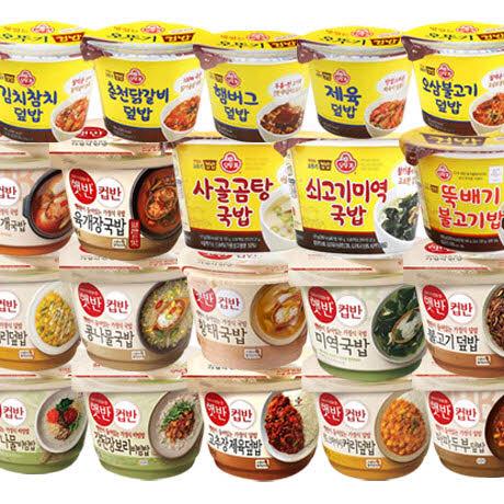 CJ햇반컵반/오뚜기 컵밥모음